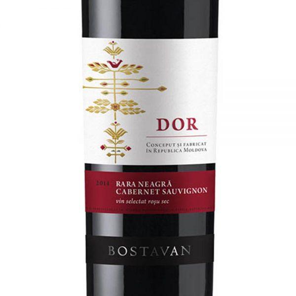 Bostavan-DOR-Red-Rara-Neagra-2016 - 1