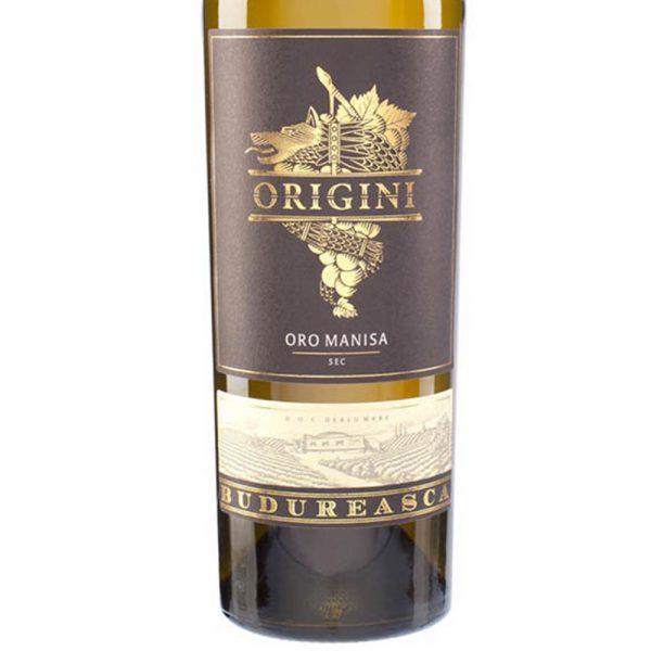 Budureasca Origini Oro Manisa 2015 -1