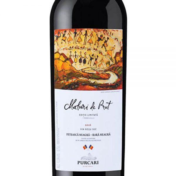 Chateau Purcari Maluri de Prut Feteasca Neagra Red Wine 2015 -1