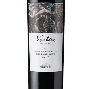 Chateau Purcari Vinohora Rara Neagra & Malbec Red Wine 2015 -1