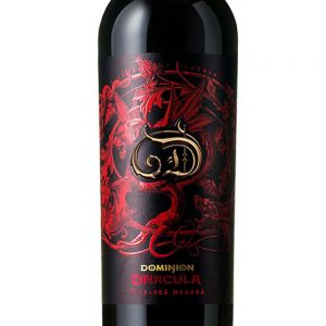Dominion-Feteasca-Neagra-Romanian-Wine-2014-1